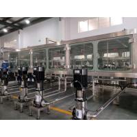 Buy cheap High Speed Automatic Drinking Water Production Line 5 Gallon For Pure Water from wholesalers