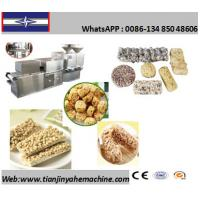 China YQJ Series Stainless Steel Made Oatmeal Chocolate Bar Production Line on sale