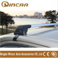 Buy cheap universal auto roof racks/ car luggage carrier / car roof top carrier crossbars with locki from wholesalers