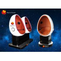 Buy cheap Entertainment 360 Degree Interactive 9D Simulator XD Movie Theater product