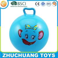 Buy cheap wholesale cheap inflatable kids pvc hopper body bounce sport ball from wholesalers
