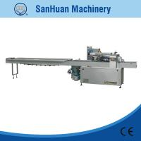 Buy cheap Bottom Film Sealing Flow Wrapping Machine For Packing Cake / Bread 60-200 Bags/min from wholesalers