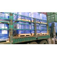 Buy cheap CAS 7803-57-8,10217-52-4 Hydrazine Hydrate 64% Azo Initiator Cleaning And Refining Of Precious Met from wholesalers