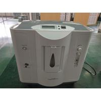 Buy cheap Lightweight O2 Medical Oxygen Concentrator White Color Constant Flow Battery Operated from wholesalers