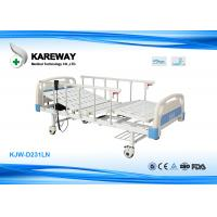 Buy cheap Two Functions Electric Care Bed KJW-D231LN from wholesalers