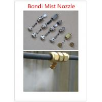 Buy cheap Wholesale 304ss/Copper Anti-drip Water Fine Misting System Nozzle ,fog machine nozzle_cooling jet nozzles from wholesalers