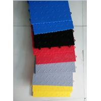Buy cheap Sizzle PP Garage Floor Tile/Quick Diamond from wholesalers
