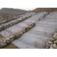Buy cheap Hot sale 80*100 Galvanized Gabion Box /hexagonal wire mesh for Retaining Wall from wholesalers