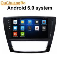 Buy cheap Ouchuangbo car gps nav android 6.0 for JAC Refine S5 with radio stereo bluetooth wifi 4*45 Watts amplifier from wholesalers