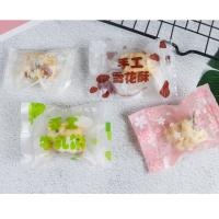 Buy cheap Custom Printed Ice Fruit Candy Packaging Plastic Bags Wholesale With Logo from wholesalers