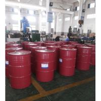 Buy cheap Rubber Flooring Material High Temperature Glue from wholesalers
