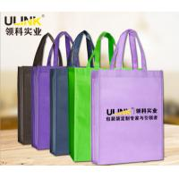Buy cheap Tote Laminated Non Woven Fabric Bags , Foldable Shopping Bag Custom Design from wholesalers