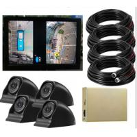 Buy cheap Bus Truck 360° Bird View DVR Multi View Camera for Heavy Duty inbuilt recorder 128GB product