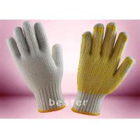 Buy cheap Wear Resistant Knitted Hand Gloves , PVC Dotted Cotton Gloves Free Samples from wholesalers