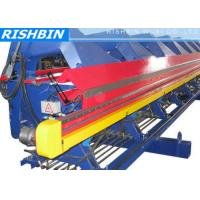 Buy cheap RB 120 Series Cold Roll Steel Coil Slitting Machine with 0.5 ~ 3 mm Thickness from wholesalers