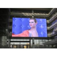 Buy cheap P10 Outdoor Full Color Led Display , Building Decoration Flexible Led Curtain Display from wholesalers