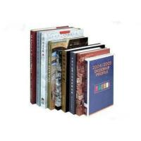 Buy cheap Flexi - Bound / Saddle Stitch Binding Hardcover Book Printing With 2C / 2C Full Color / Pantone from wholesalers