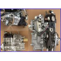 Buy cheap Yanmar Engine Parts 4TNV88-SYY Fuel Injection Pump Assy 729642-51430  MP2 Fuel Pump from wholesalers
