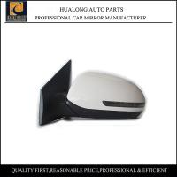 Buy cheap 2012 KIA K2 Car Mirror Electric with Lamp OEM 87610-4X030 87620-4X030 from wholesalers