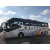 Buy cheap china made lhd and diesel engine used bus higer yutong kinling bus  for sale  in china from wholesalers
