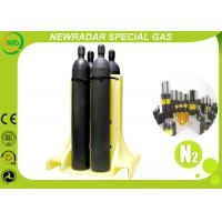 Buy cheap High Purity Nitrogen Gas N2 Gas For Incandescent Light Bulbs from wholesalers