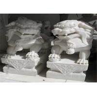 Buy cheap White Jade Marble Lion Sculpture , Stone Animal Sculptures Customized Color from wholesalers