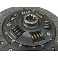 Buy cheap Cltuch Disc Hb8117, Frc2297 Auto Parts for Land Rover from wholesalers