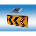 Buy cheap Solar Arrow Board from wholesalers