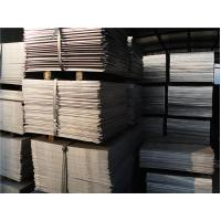 Buy cheap Hot Rolled Carbon MS Mild Steel Plate For Structure , S235JR , S235JO , S235J2 from wholesalers