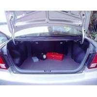 Buy cheap Trunk Slip Stop from wholesalers