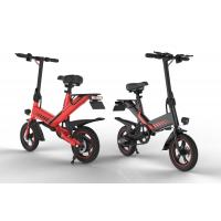 Buy cheap Portable Magic Weapon Fold Up Electric Bike 14'' Aluminum Alloy 40KM Pure Mileage product