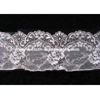 Buy cheap 8cm Yellow Guipure Voile Nylon Lace Fabric Trim For Dressmaking from wholesalers