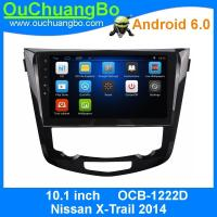 Buy cheap Ouchuangbo 1024*600  Touch Screen Car DVD Player Radio GPS Navigato for Nissan X-Trail 2014 support android 6.0 system from wholesalers