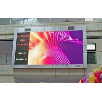 Buy cheap High Definition Outdoor P8 Sport Stadium LED Display for Stadium from wholesalers