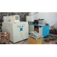 Buy cheap 300KW Super Audio Frequency induction melting furnace Heating Equipment machines from wholesalers