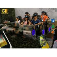 Buy cheap 6 Luxury Seats Virtual Reality Cinema, 9D Adventure Cinema250mm/S Movement Speed from wholesalers