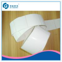 Buy cheap Roll Blank Label Sticker ,Printed Self-Adhesive Blank Labels In Roll from wholesalers