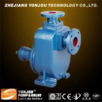 Buy cheap bare shaft centrifugal water pumps product