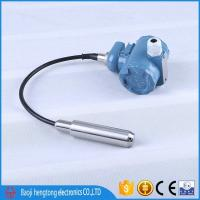 Buy cheap 0-10V /4-20mA IP67 China low price level transmitter for water or oil test from wholesalers