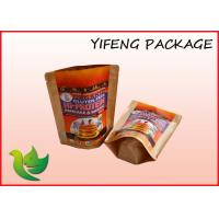 Buy cheap Spice Plastic Stand Up Pouches product
