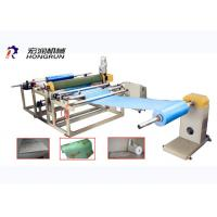 Buy cheap Environmental EPE Foam Sheet Extrusion Line Without Glue Floor Insulation product
