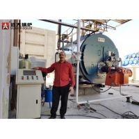 Buy cheap 12 Ton 10 Bar High Pressure Steam Boiler For Food And Beverage Factory Use from wholesalers