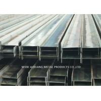 Buy cheap Natural Finish H Channel Steel 316 / U Shaped Metal Bar Polishing Surface from wholesalers