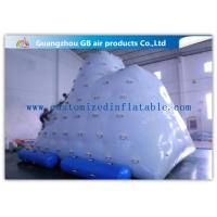 Buy cheap Berg Inflatable Water Game White Inflatable Air Climbing Playing On Water product