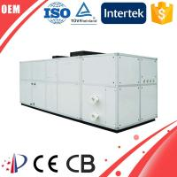 Buy cheap Intelligent PLC 60 litre/hr dehumidifier industrial with compressor from wholesalers