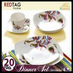 Buy cheap fine porcelain dinner set/ germany dinner set porcelain from wholesalers