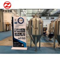 Buy cheap SS304 / 316 / Copper Cone Bottom Fermenter PU Foam With CIP Cleaning System from wholesalers