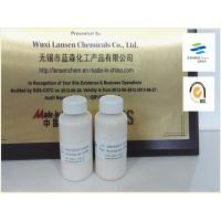 Buy cheap Surface Paper Sizing Agents 25% Purity For Enhance Water Resistance from wholesalers