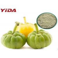 Buy cheap Garcinia Combogia Hydroxycitric Acid Weight Losing Raw Materials CAS 6205 14 7 from wholesalers