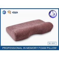 Buy cheap Soft Slow Rebound PU Magnetic Memory Foam Pillow / Therapeutic Sleeping Pillow from wholesalers